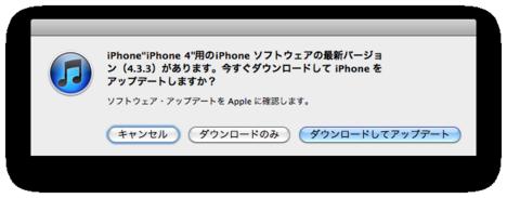 スクリーンショット(2011-05-06 2.28.11).png