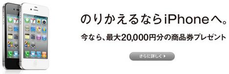 スクリーンショット(2011-06-11 0.04.23).png