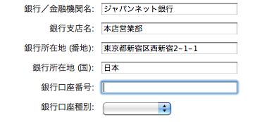 スクリーンショット(2011-07-04 22.45.59).png