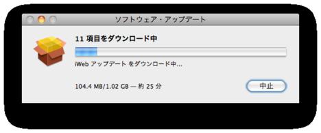 スクリーンショット(2011-07-13 23.17.53).png