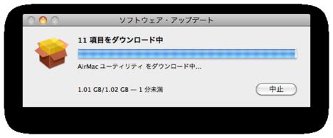 スクリーンショット(2011-07-13 23.47.33).png