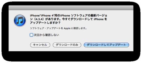 スクリーンショット(2011-07-16 23.01.03).png