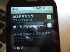 IDEOSU300_19.jpg