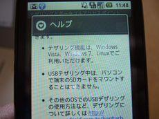 IDEOSU300_20.jpg