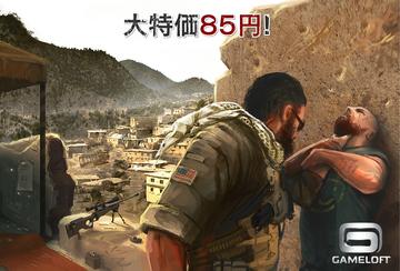 MC3_teaser_JP_1.jpg