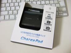 PanasonicB_01.JPG