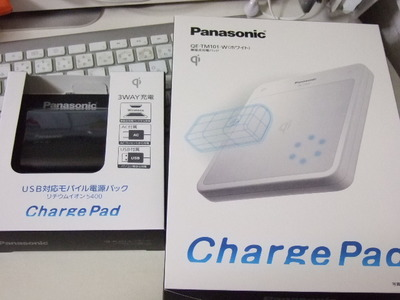 PanasonicB_02.JPG