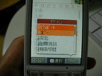 SANY1233.JPG