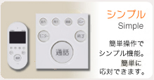 aiphone01.png