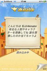 aki0_1.jpg