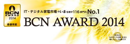 award_main.jpg