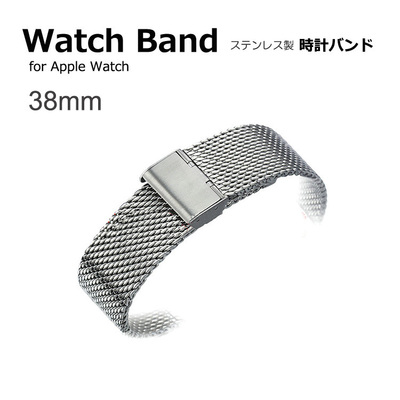 awatch-mm-38-01.jpg