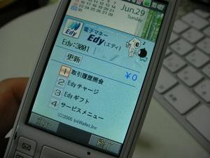 edy0.JPG