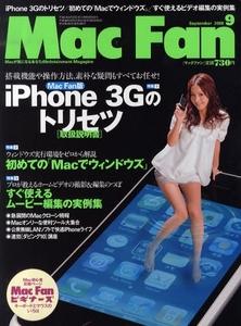 fan0809.JPG