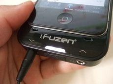 fuzen_4.jpg