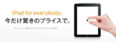 h1_everybody.jpg