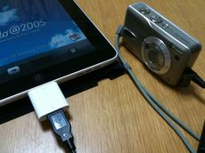 iPadUSB_01.jpg