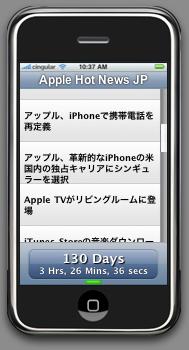 iPhoneWidget.png