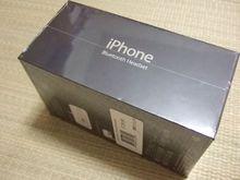 iPhoneheadset_5.jpg