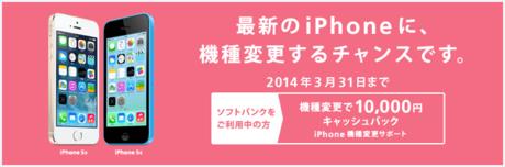 ipcb_blbd20140207a.png