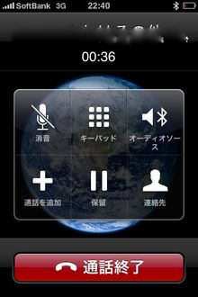 iphone0902.jpg