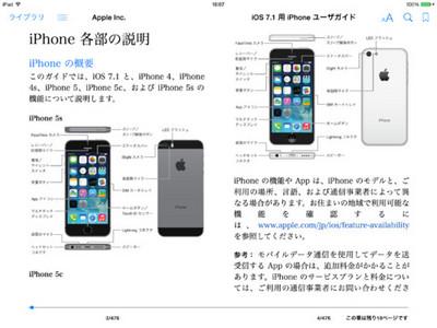 iphone1.480x480-75.jpg