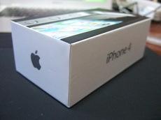iphone4_2.JPG