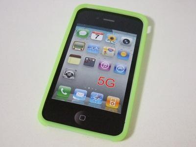 iphone5case_01.JPG