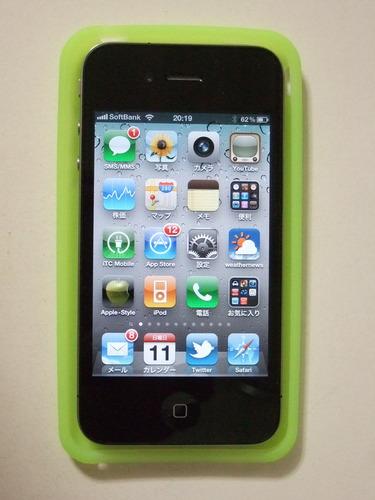 iphone5case_04.JPG