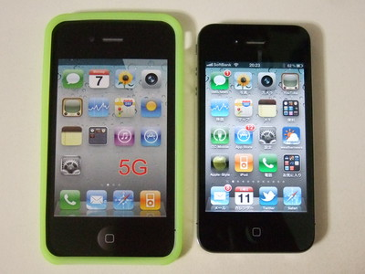 iphone5case_07.JPG