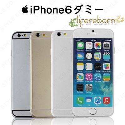 iphone6model1.jpg