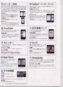 iphone_panfu_bySB2.jpg