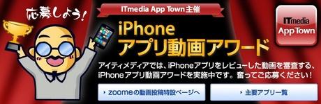 iphoneapuriadfad.jpg