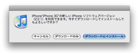 iphoneos221_01.png