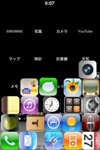 isaac_06.jpg