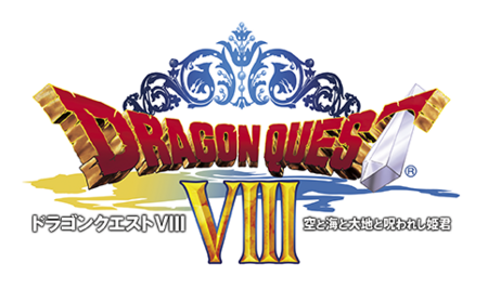 logo_dq8_normal.png