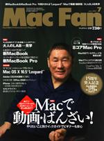 macfan0707.jpg
