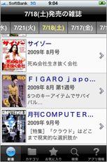 magazineonline_1.jpg