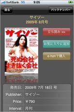 magazineonline_3.jpg