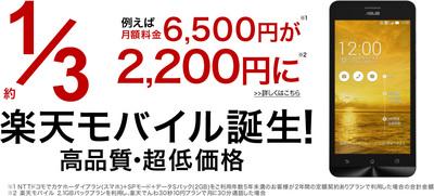 main_image_01_2.jpg