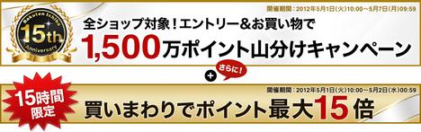 main_ttl_b.jpg