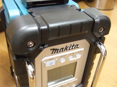 makita_11.JPG