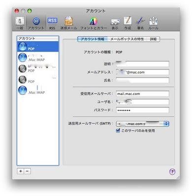 mobileme_ikou01.jpg