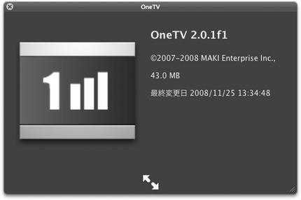 onetv2.jpg