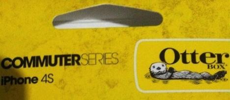 otterbox_4s_case_box_crop.jpg