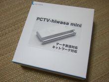 pctv-001.jpg