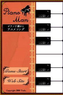 pianoanime1.jpg