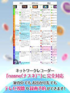 screen480x480-1.jpeg
