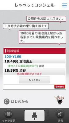 screen568x568-1.jpeg