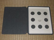smartcase12.jpg